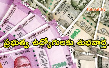 Good news for central government